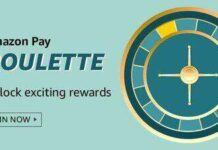 Amazon Pay Roulette Quiz